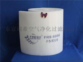 富瑞希FRS-600G中效过滤棉、烤漆房顶蓬棉