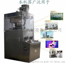 大产量不锈钢中药压片机 广东旭朗中药压片机