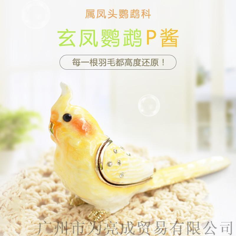 日本进口动物造型精巧首饰盒收纳盒