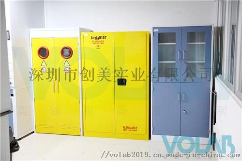 济南实验室家具全钢气瓶柜品牌VOLAB