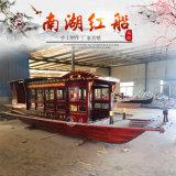 陝西哪余有8米嘉興紅船紀念館黨建紅船廠家