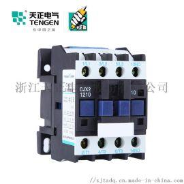 天正电气(TENGEN)CJX2-1210 24V-480V 12A 3NO 1NO 50/60HZ 3P 交流接触器
