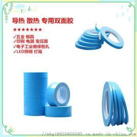 纤维导热胶带 无基材双面胶 绝缘双面胶 生产厂家