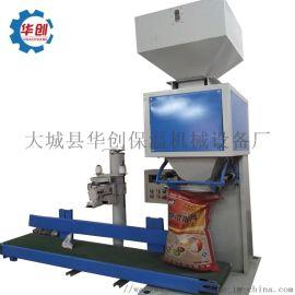 大米称重包装机 自动定量颗粒包装机