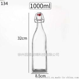 卡扣瓶密封玻璃罐乐扣瓶玻璃瓶