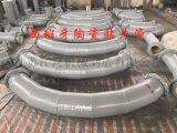 无锡耐磨管道 陶瓷金属复合管 江苏江河