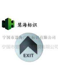 圆形PVC地贴,安全出口地贴,发光出口标识
