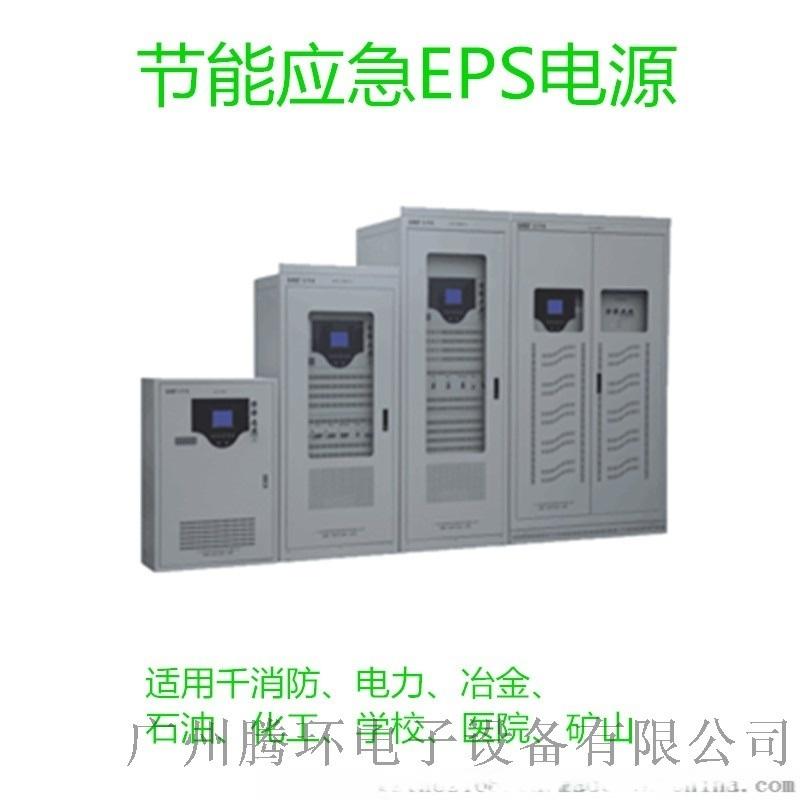 易事特EPS电源EA-D-(1-12)KVA应急