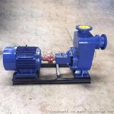 沁泉 50ZX20-75型清水泵 卧式自吸泵