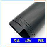 安徽化工污水池1.5單糙面土工膜