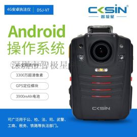 Android 4G高清执法记录仪