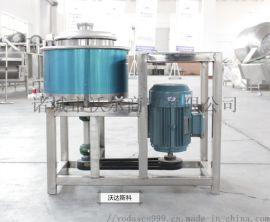 肉丸加工厂用打浆机