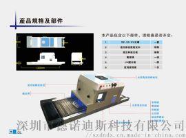 隧道式LED UV灯,低功耗、长寿命