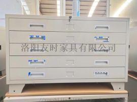 底图资料柜,0号1号抽屉式图纸柜,建筑工程底图柜