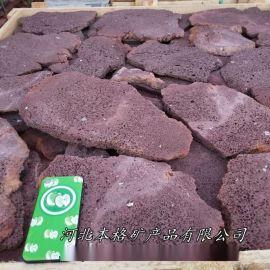 本格厂家直销红色火山石板材 建筑用单切 乱拼 定制