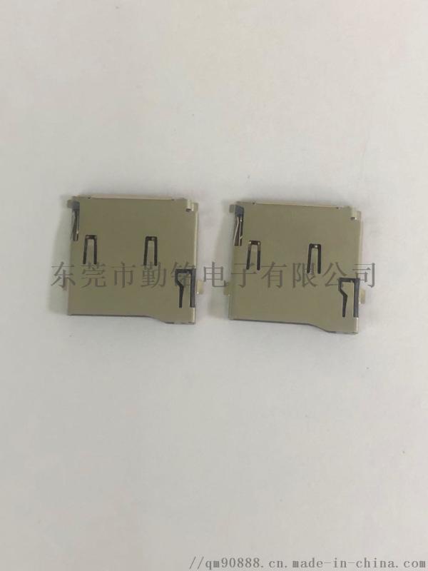 黄江供应手机SD卡座 TF卡座