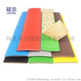 PVC止滑条楼梯 幼儿园楼梯防滑条
