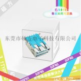 3.0双层USB母座U30-021