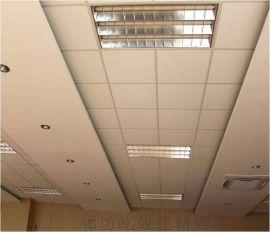 厂家直销铝扣板 岩棉复合铝扣板吊顶 防潮吸音