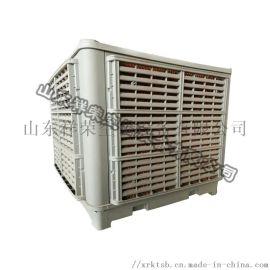 工业冷风机 冷风机 环保空调 冷水机组 冷水空调