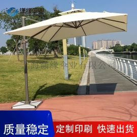 户外大伞家用遮阳伞庭院罗马伞超大遮阳太阳伞