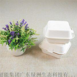 一次性纸浆餐具汉堡盒
