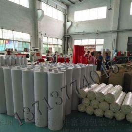PE泡棉胶带 红膜PE泡棉厚度0.5-3.0