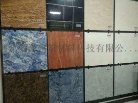 瓷砖冲孔板展架 冲孔板 直板|带龙骨 尺寸可定制