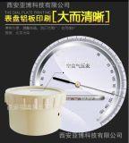 西安空盒气压表 气压计15591059401