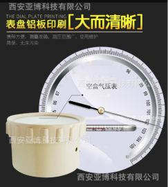 西安空盒氣壓表 氣壓計