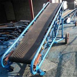 小麦输送机 有机肥料装卸输送机 都用机械带移动脚轮