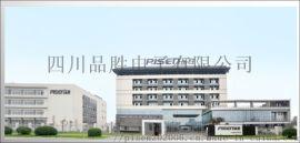 四川电子产品代加工 OEM ODM
