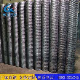 建筑工程用菱形钢板网 走道菱形板厂家直销量大优惠
