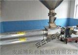 草甘磷管链式输送设备 管链机制造厂家