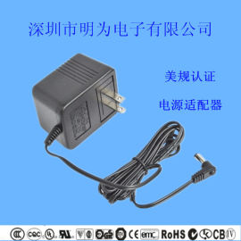 12V直流稳压线性电源 12V1A线性电源