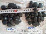 安徽黑色鹅卵石   永顺黑色砾石大量生产