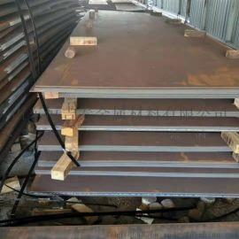 长期供应NM400耐磨板,装载机用NM400耐磨板