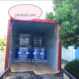 厂家直销饲料级液体甲酸铵