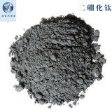 纳米二硼化钛高纯二硼化钛 陶瓷二硼化钛