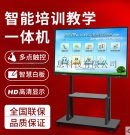 4K高清无线投屏投影仪交互式互动电子白板