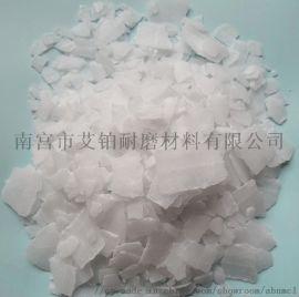 工业级大片片碱 国标99火碱** 99氢氧化钠