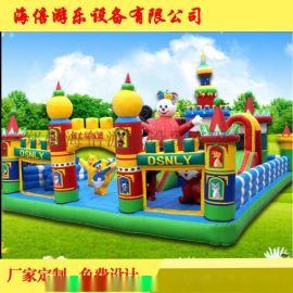 pvc充气城堡 广场游乐设备充气大滑梯