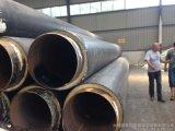 山西預製直埋聚氨酯保溫管,聚氨酯保溫管