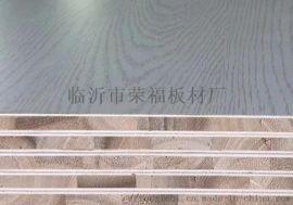 桐木马六甲实木多层免漆生态板