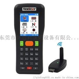 NS3306条码扫描器无线盘点机导出扫码采集盘点