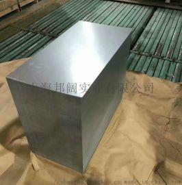 马钢无花DX53D+ZF80克锌层锌铁合金镀锌钢板