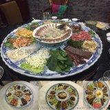 景德镇陶瓷海鲜大盘平盘拼盘组合一米厂家