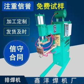自动排焊机 多头排焊机