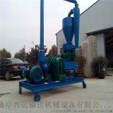 車載攜帶方便吸糧泵 快速裝卸吸送式氣力輸送機 Lj