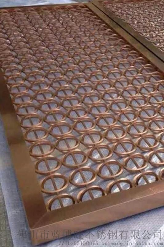 佛山蓝博旺供应玫瑰金不锈钢 隔断 直销产品